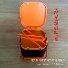 $enCountryForm.capitalKeyWord Australia - Breathable Live er he qiu yin he Red Worm Box to Bring the Hand-Multi-Function er liao Fishing Gear Accessories Wholesale