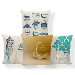 $enCountryForm.capitalKeyWord Australia - Fashion Ramadan Festival Cushion Moon Lantern Castle Star Hold Pillow 45X45Cm Polyester Decoration Party Prayer Kareem Pillow