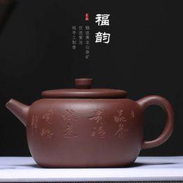 $enCountryForm.capitalKeyWord Australia - Yixing Purple Sand Pot Ore Mine Purple Clay Fuyun Pot Hand-engraved Gift Customization of a New Generation Teapot200ML