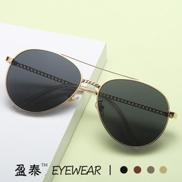 $enCountryForm.capitalKeyWord Australia - 2019 New Sunglasses Female Chain Frame European and American Trend Network Red Anti-blue Light Flat Mirror
