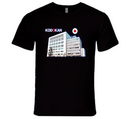Chinese  kodokan building judo house of the japanese warriors T Shirt manufacturers