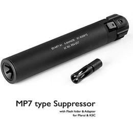 Опт MIC MP7A1 W / Steel Flash Hider для Airsoft BBS Используйте модульную тормозную модель