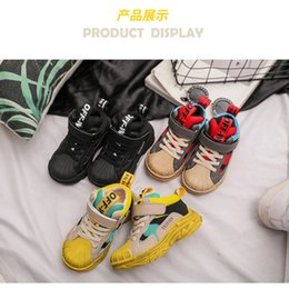 design genuine leather NZ - Yellow color boy girl snakers fashion new top quality kids genuine leather shoes solid design child running sports shoes rubber sole