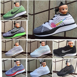 7337fe667 New Kids shoes Flywire Racer Lace up Mesh Infant   Children Sports Running  shoes toddler trainer big small boy   girl sneaker