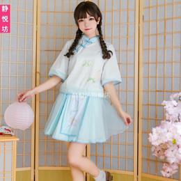 Women Cat Suits Australia - Warm Short Hanfu Han Element Suit-dress Ancient Costume Woman Change Good Ancient Chinese Literature Search Serve Twinset Class Service