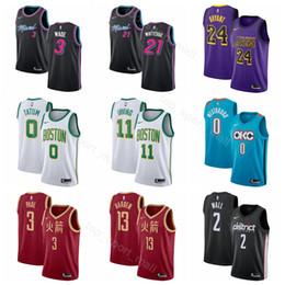 791002790 2019 Edition City Basketball Jerseys Chris 3 Paul James 13 Harden Jayson 0  Tatum Kyrie Irving Dwyane 3 Wade Hassan 21 Whiteside