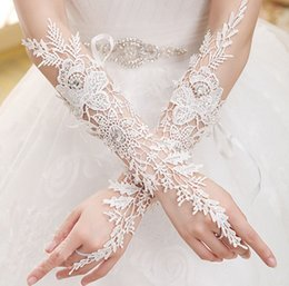 white fingerless wedding long gloves Australia - 2018 New Arrival Sexy White Lace Bridal Gloves Fingerless Phoenix pattern Elbow Length Long Woman Gloves For Wedding