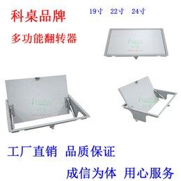 $enCountryForm.capitalKeyWord Australia - Table computer display flip 19 inch LCD flip computer desktop