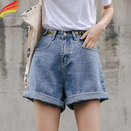 d162b9974 Streetwear High Waist Wide Leg Denim Shorts For Women 2019 New Jean Shorts  Women Summer Korean Style Women Loose Short Shorts J190430