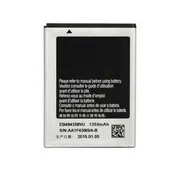 China 1350mAh Li-ion Polymer Rechargeable Replacement Battery For Samsung S5830 Galaxy Ace GT-S5670 EB494358VU suppliers