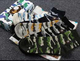 Stockings Box Australia - Box Packed Camouflage Socks Couple Dark Joker Sport Stocking All Cotton Men ' ;S Apes Monkeys Mark Socks 5 Pairs