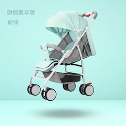 Stroller Light Folding Australia - Baby strollers can sit and lie light and easy to fold 4.6KG can be on the plane with one hand to collect breathable