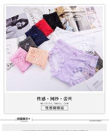 Bragas de encaje, malla baja para mujeres, sin rastro, algodón puro, ropa interior femenina, calzoncillos, hermosas y generosas, sexy en venta
