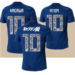 6b67d3c24 thailand 2018 world cup Japan Soccer Jersey Captain Tsubasa Japan Home blue soccer  Shirt Cartoon font  10 ATOM football uniform