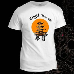 $enCountryForm.capitalKeyWord Australia - Chinese Take Out Inspired Takeaway Funny Humour Costume China Food T Shirt