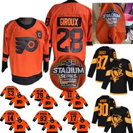 99a5951f0 Flyers jerseys online shopping - 2019 Philadelphia Flyers Ice Hockey  Stadium Series Jersey Giroux Simmonds Gostisbehere