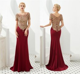 T back models online shopping - Burgundy Lace Appliqued Mermaid Prom Dresses Vintage Short Sleeves Evening Formal Party Gown Bridesmaid Mother Of The Bride Dress CPS1296