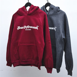 $enCountryForm.capitalKeyWord Australia - INS Fashion Gosha Hoodies Men Women Wine Red Grey Hooded Sweatshirts Fleece Casual Pullovers
