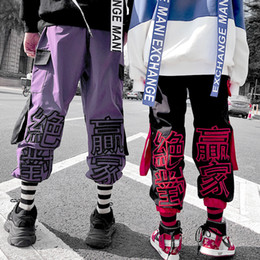 9b0aceef4 Ywsrlm Autumn 2019 New Chinese Style Pants Men And Women Trend Sweatpants Hip  Hop Loose Fashion Ribbon Pants Dropshipping