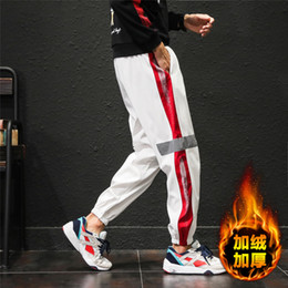 $enCountryForm.capitalKeyWord Australia - Cool2019 Light Reflect Hip-hop Leisure Time Easy Increase Velvet Feet Sports Pants Will Code Men And Women Trousers
