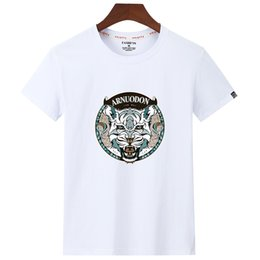 Oversize Top Wholesale Australia - 2019 Men's Fashion White Tiger Printed T-Shirt Cotton Oversize Men Clothes Casual Short Sleeve Cotton Tops Men T Shirt Cool Tee