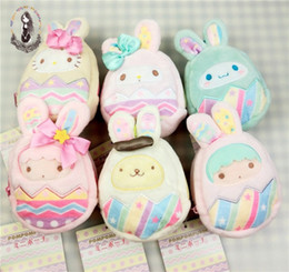 Egg flats online shopping - Portable Key Coin Purse Cartoon Cute Rabbit Eggs Shape Wallets For Girls Easters Day Gift Bags New Arrival tr BB