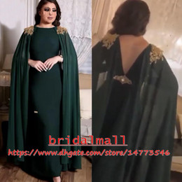 4dff54673c84 Elegant 2019 Hunter Green Chiffon African Evening Dresses With Cape Gold  Appliqued Formal Party Gowns Dubai Arabic Long Prom Dress Plus Size