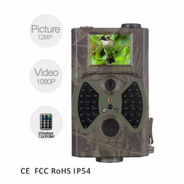 $enCountryForm.capitalKeyWord Australia - Suntek 12MP Photo traps Trail camera HC300A with 36pcs IR LED Night vision Time Lapse Wild Cameras for home surveilance hunting