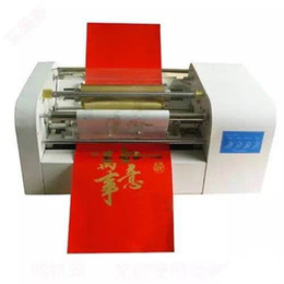 Stamp printer machine online shopping - 360C Automic feeding paper aluminum digital gold foil stamping printing machine printer
