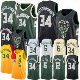 24e4fd27b6b 6 Eric Milwaukee Blessed 34 Giannis Jersey Antetokounmpo Bucks 12 Jabari  Adult Parker 100% Stitched Baseketball Jerseys