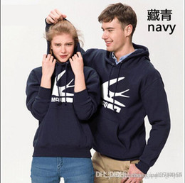 Discount young hats - Young men's hooded hooded long-sleeved coats, a Korean version of trend lovers wearing hat t-shirts