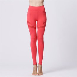 d260305990 Womens High Waisted Workout Leggings Sports Yoga Pants Fitness Gym Running  Dance Trousers Quick Dry Tights Sexy Mesh Stitching Skinny Pants