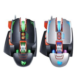 Fighting Australia - Mechanical Gaming Mouse Adjustable DPI 7 Backlights 8 Keys Full Color Breathing Lamp Fighting More Passionate Competitive Mice