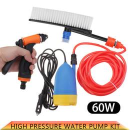 $enCountryForm.capitalKeyWord Australia - 12V 60W Car wash Brush Washer Kit High pressure cleaner electric water pump washing machine Set universal for Home