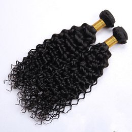 $enCountryForm.capitalKeyWord NZ - Manufacturers direct sale of America virgin hair curtain, tailored for women, black hair shiny, breathable, wear comfortable.TKWIG
