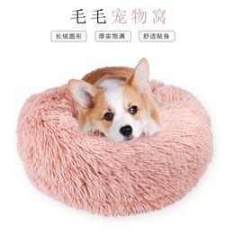 $enCountryForm.capitalKeyWord Australia - Pets The Cat Litter Trill Baby Kennel Long Hair Keep Warm Poodle Depth Sleep