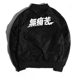 Military style jacket xl woMan online shopping - New Ma1 Bomber Jacket No Pain Mens Clothes High Street Winter Jacket Coat Windbreakers Military Style Coat Men Women