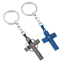Two Face Coin UK - Cross Key Buckle Stainless Steel Keyring Scripture Printing Lovers Couple Two Colors Hot Sale 3 5pk F1