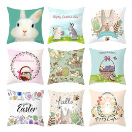 rectangle cake decoration Australia - Happy Easter Bunny Cushion Covers Easter's Cakes Flower Rabbit Cushion Cover Pillow Case 44X44cm Sofa Chair Decoration