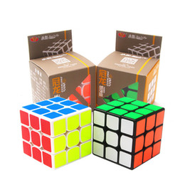 China Magic Cube Professional Speed Puzzle Cube Twist Toys 2 Colors 3x3 Classic Puzzle Magic Toys Adult and Children Educational Toys cheap speed cubes 3x3x3 suppliers