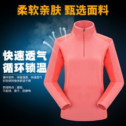 windbreaker jacket removable liner Australia - Autumn And Winter Pullover Fleece Men's And Women's COUPLE'S Warm Breathable Outdoor Raincoat Jacket Liner Thick Polar Fleece