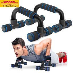 Großhandel DHL Gym Heimfitnessgeräte Brustmuskeltraining Sponge Sleeve I-Shaped H-Push-Ups Bracket Indoor Comprehensive Übung FY7092