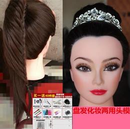 $enCountryForm.capitalKeyWord Australia - Hair makeup makeup hair head dual-purpose practice mannequin head wig head roll hot rod shape