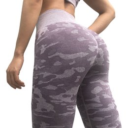 Discount sexy hips yoga pants womens designer tracksuits high waist seamless sexy female hip yoga fitness pants camouflage running sports fitness tigh