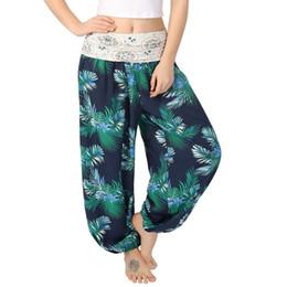 $enCountryForm.capitalKeyWord NZ - NEW 2019 Womens Plus Size Yoga Pants Female Leaves Printing Wide Baggy Leggings Ladies Harem Full Length Pants Trouser