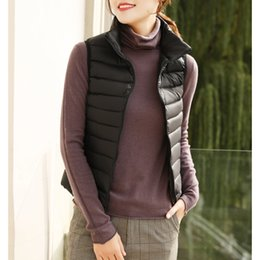 Winter Jacket Sleeveless Korean Nz Buy New Winter Jacket