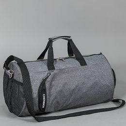 $enCountryForm.capitalKeyWord UK - Dry and wet separation fitness bag male female training cylinder bag small travel bag portable luggage