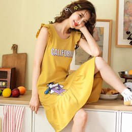 Chinese  YF374 summer new Korean version of the nightdress vest style home service manufacturers