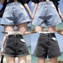 $enCountryForm.capitalKeyWord Australia - causal style loose fit wide leg A line washed denim jeans shorts for ladies women girls summer season