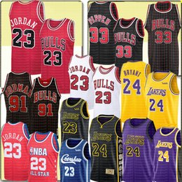 Vente en gros NCAA 2 4 Bryant LeBron James 23 Michael Scottie Pippen 33 Jersey Anthony Davis Kyle 3 0 Kuzma Dennis Rodman 91 Bull Maillots